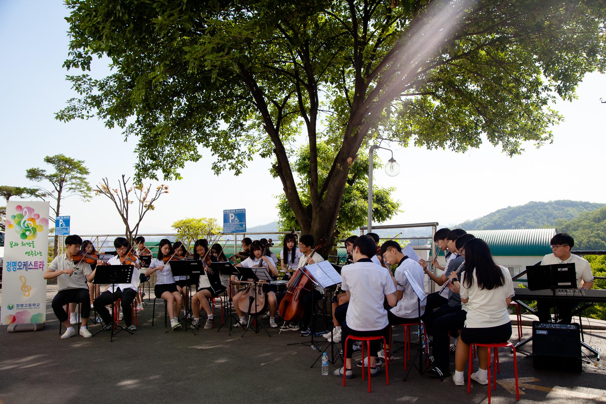 정명오케스트라 등굣길 연주회